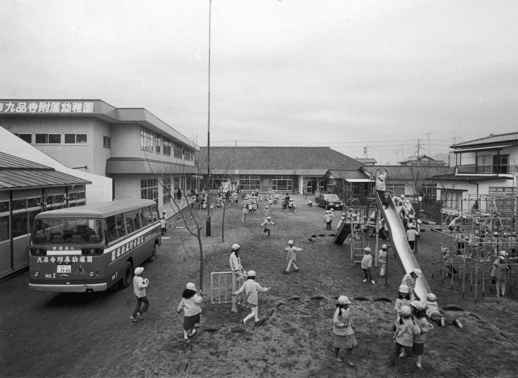 昭和60年ごろの九品寺附属幼稚園