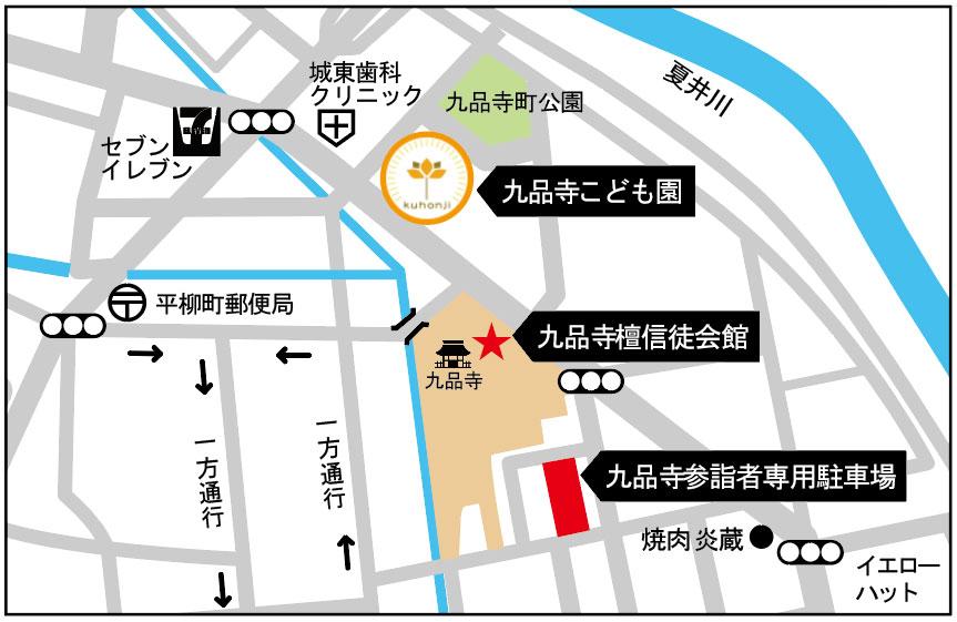 檀信徒会館地図画像